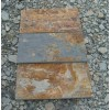 China Autumn Flooring Slate